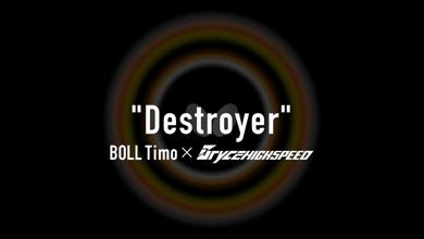 BRYCE HIGHSPEED_DESTROYER