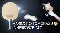 HARIMOTO TOMOKAZU ALC